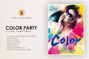 Color Party 1