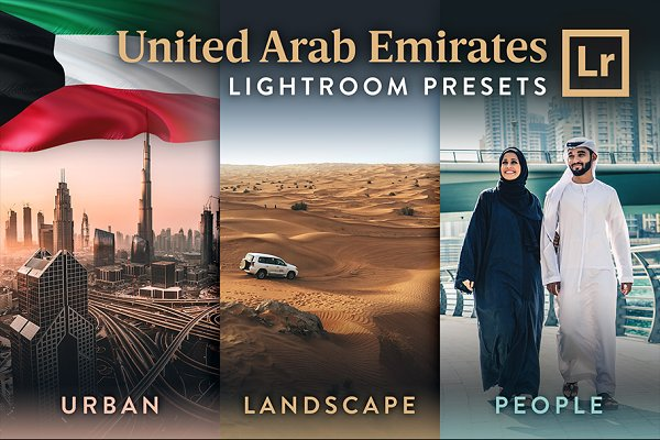 Actions: PhotoMarket - Emirates - Premium Lightroom Presets