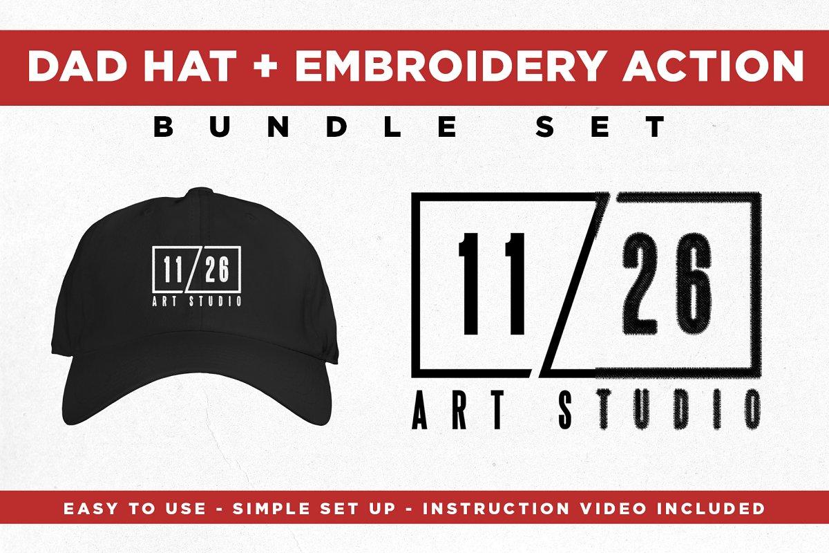 7167ece45680f Dad Hat + Embroidery Action Bundle ~ Actions ~ Creative Market