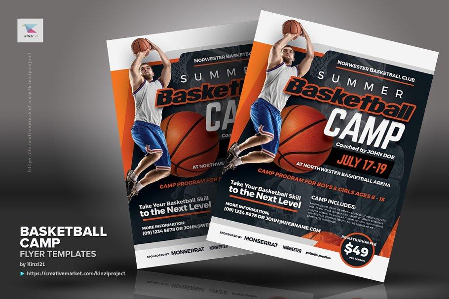 Basketball Camp Flyer Templates ~ Flyer Templates ~ Creative Market