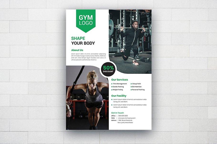 Fitness Flyer Template ~ Flyer Templates ~ Creative Market