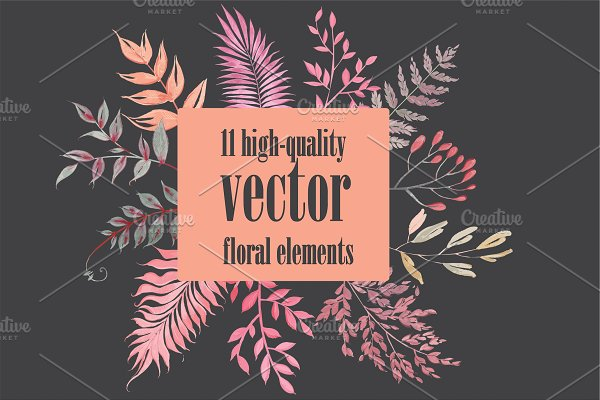 11  vector floral elemen +BONUS
