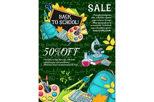 School sale poster with items