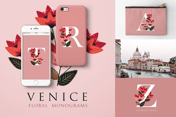 Logo Templates: Werlang Paper - Venice Floral Monograms