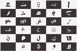 29 Arabic Alphabet Letters