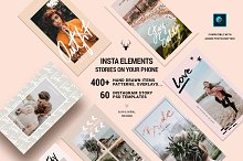 InstaElements Instagram Stories Kit by  in Social Media