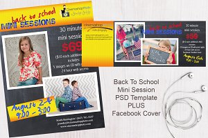 Back To School Web Promo