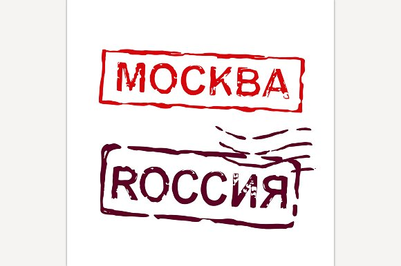 Russia and Moscow stamps