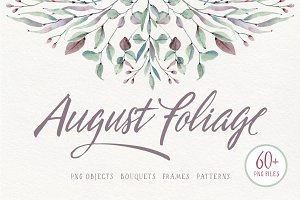 AUGUST FOLIAGE Watercolor set