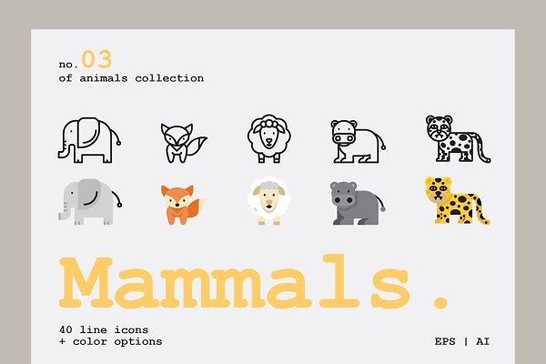 Icons: Prangtip F. - Mammals Icons
