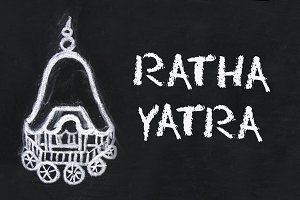 Chalk-drawn chariot and text of Rath