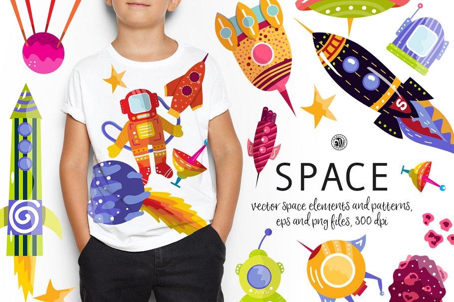 79d835cf2f42c Space ~ Illustrations ~ Creative Market