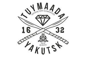 Yakutsk typography, sport t-shirt