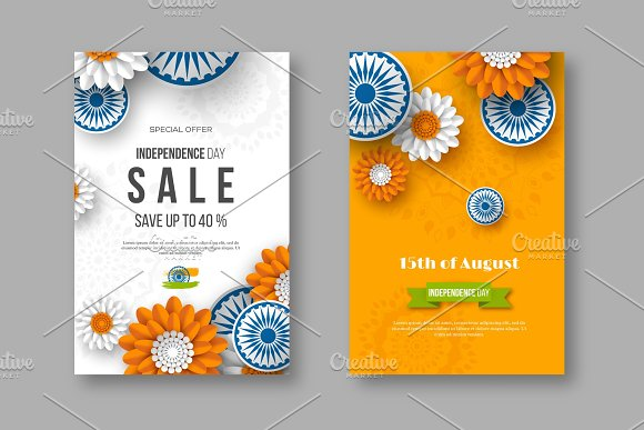 Indian Independence day sale posters
