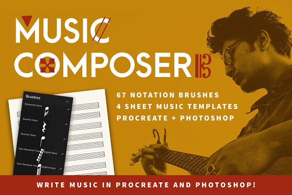 Music Composer | Notation Brushes