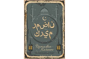 Ramadan Kareem retro greeting card