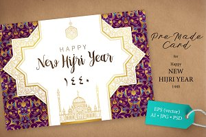 1. New Hijri Year Pre-Made Card