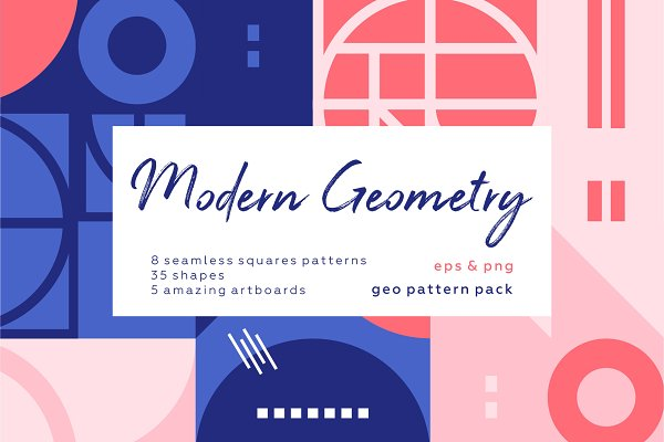 Patterns - Modern geometric pattern set.