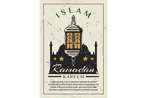 Islam mosque card of Ramadan Kareem