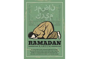 Ramadan Kareem vintage card