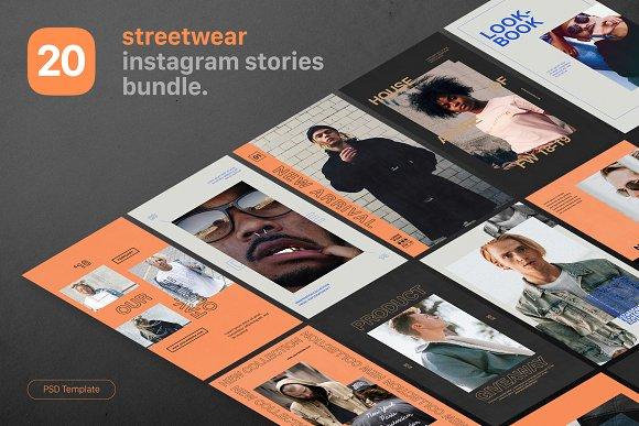 Instagram Stories - Streetwear