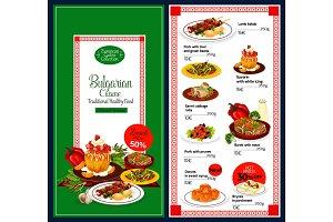 Vector menu for Bulgarian cuisine