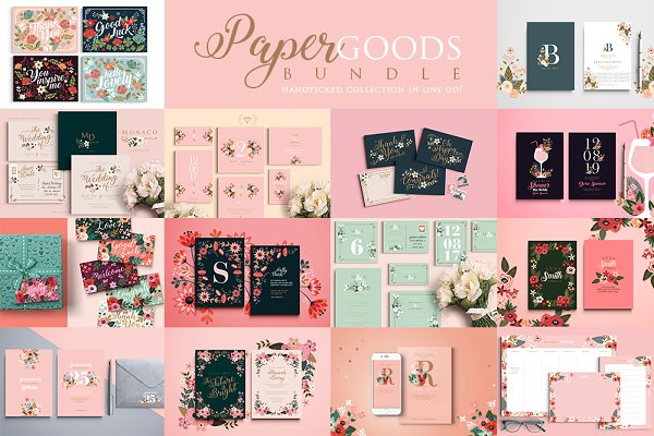 Invitation Templates: Werlang Paper - Paper Goods Bundle - Handpicked Set