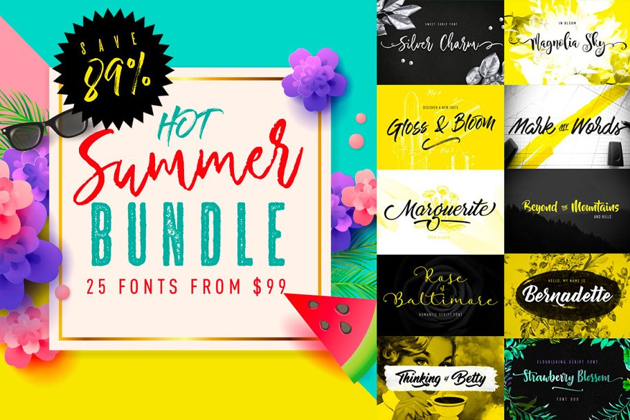 Hot Summer Bundle