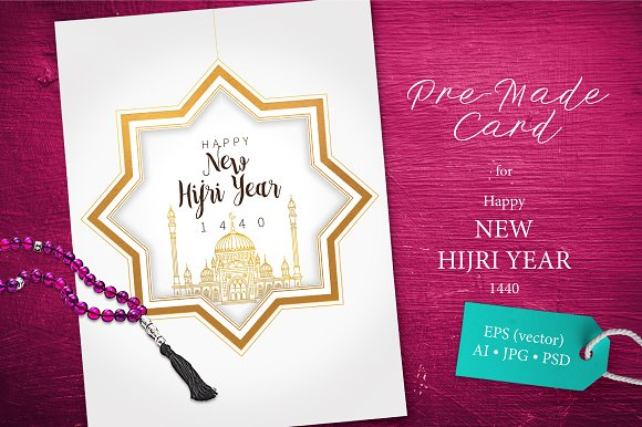 new hijri year pre made card cards