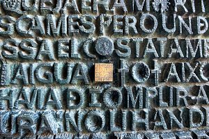 The magic square at Sagrada Familia