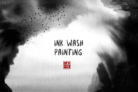 Vector ink wash painting, part 2