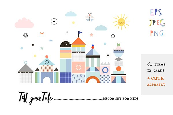 Graphics: Lera Efremova - Tell your Tale kids decor set