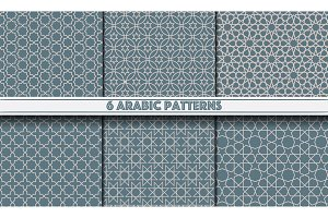 Set of 6 arabic patterns background