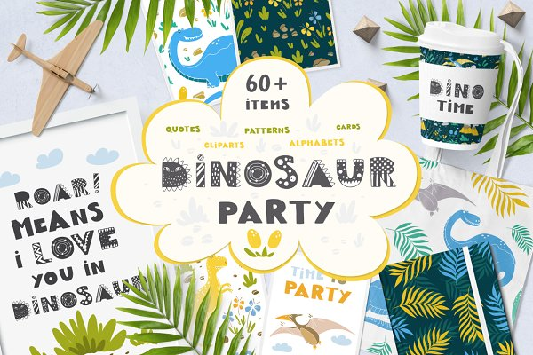 Illustrations and Illustration Products: DariSmartArt - Dinosaur Party collection!