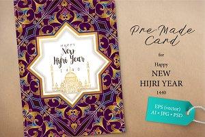 3. New Hijri Year Pre-Made Card