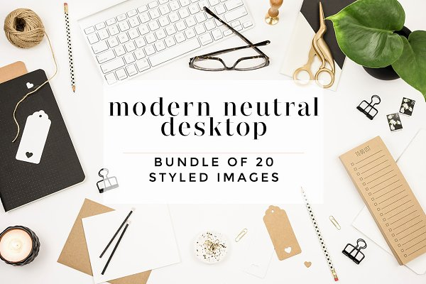Product Mockups: Styled Stock Society SHOP - Modern Neutral Desktop Bundle
