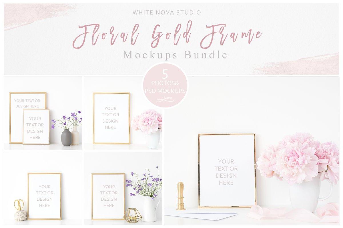 2ba525f6e18 Floral Gold Frame Mockup Bundle ~ Print Mockups ~ Creative Market