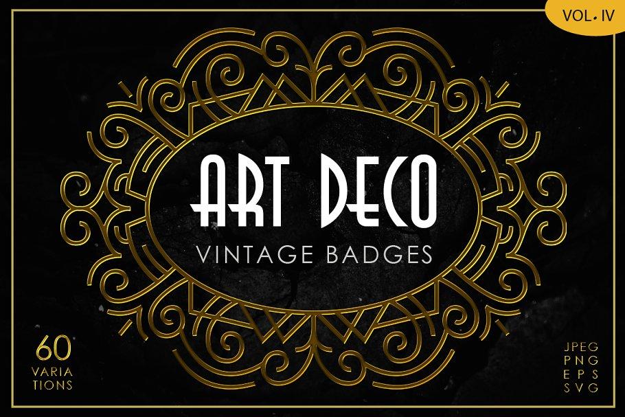 Art Deco Vintage Badges Vol. IV