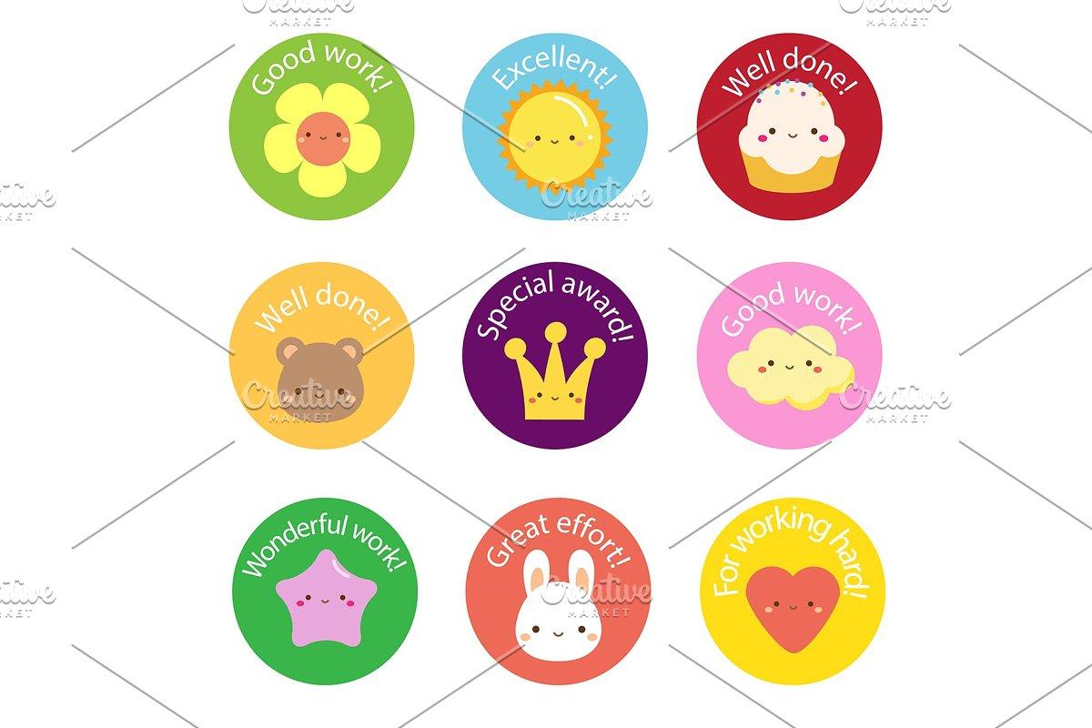 Save school award stickers for teachers