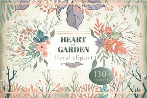 Heart of Garden
