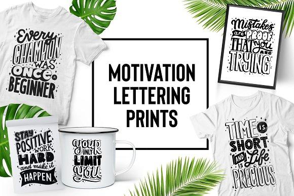 Motivation Quote Lettering Set
