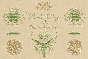 Floral Vintage №2