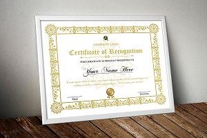 Certificate Template - V07