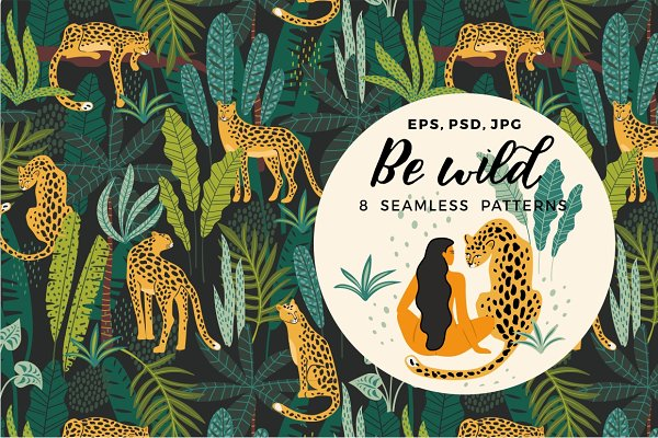 Patterns: GrapeStudio - Be wild. 8 seamless patterns