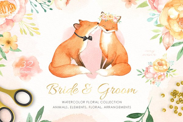 Illustrations and Illustration Products: everysunsun - Bride & Groom Watercolor Clipart