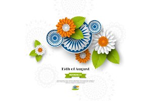 Indian Independence day holiday