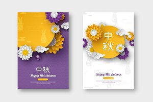Chinese mid autumn festival posters