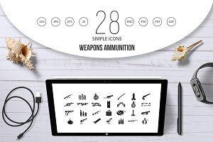Weapons ammunition icon set, simple