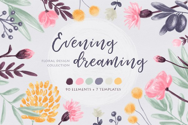 Objects: Gray Cat Graphics - Evening dreaming - floral set