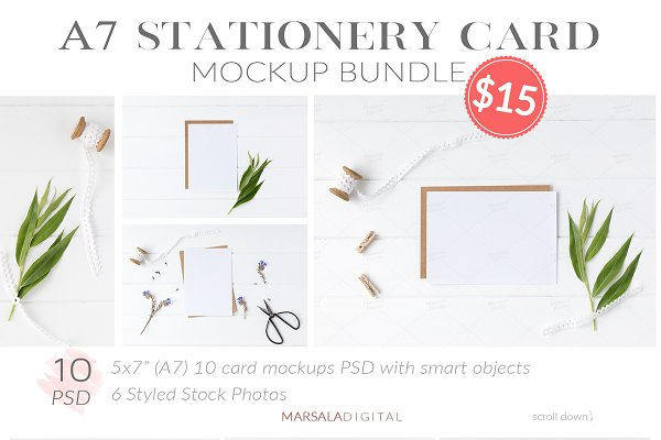 A7 Stationery Card Mockup Bundle